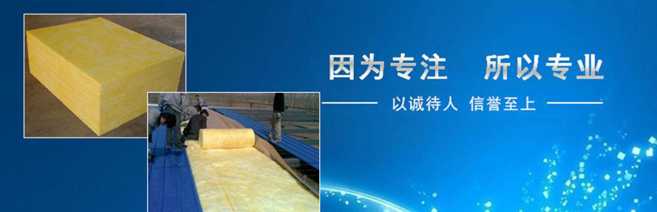 厂家供应玻璃棉板